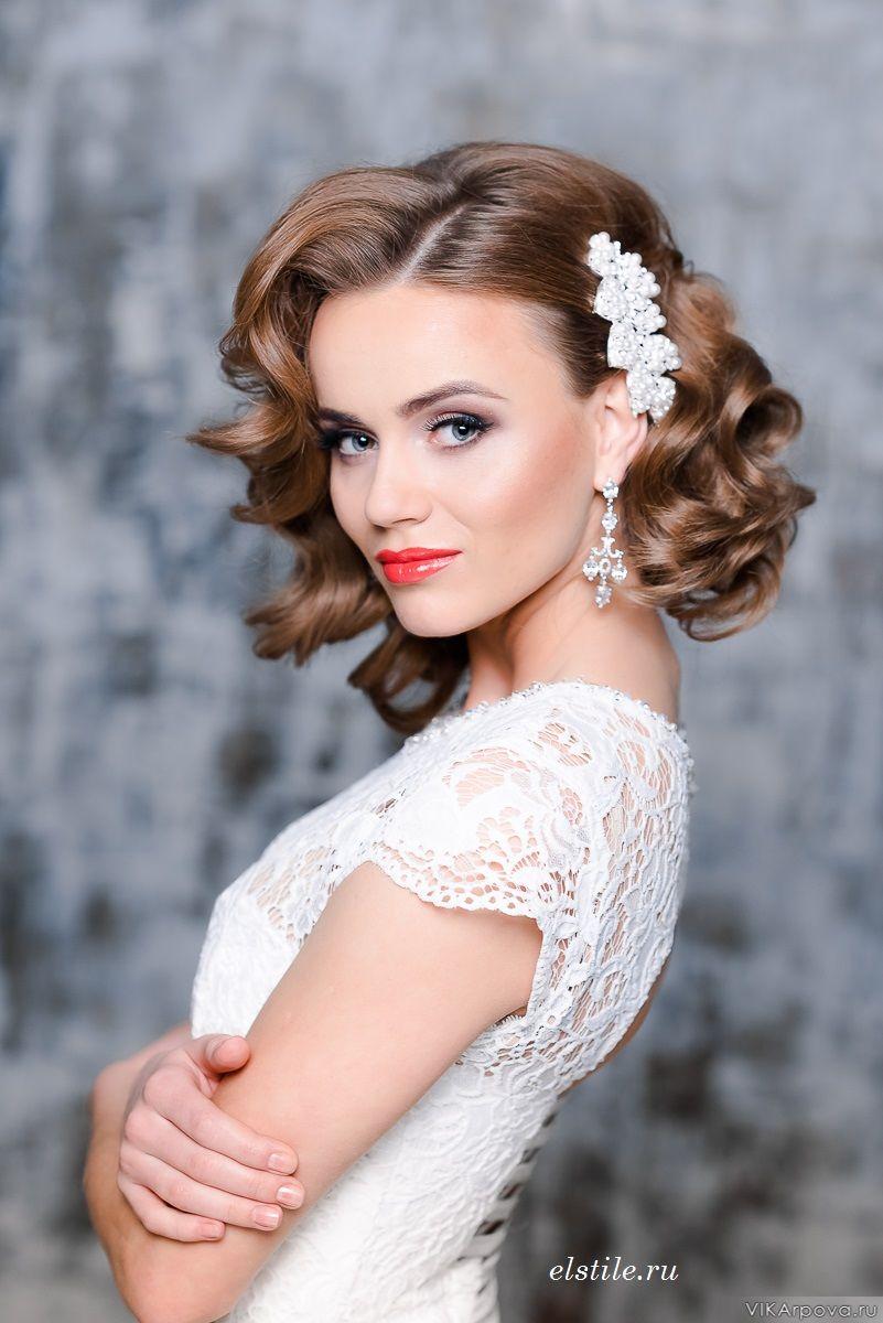 Свадебная прическа на короткие волосы 2016