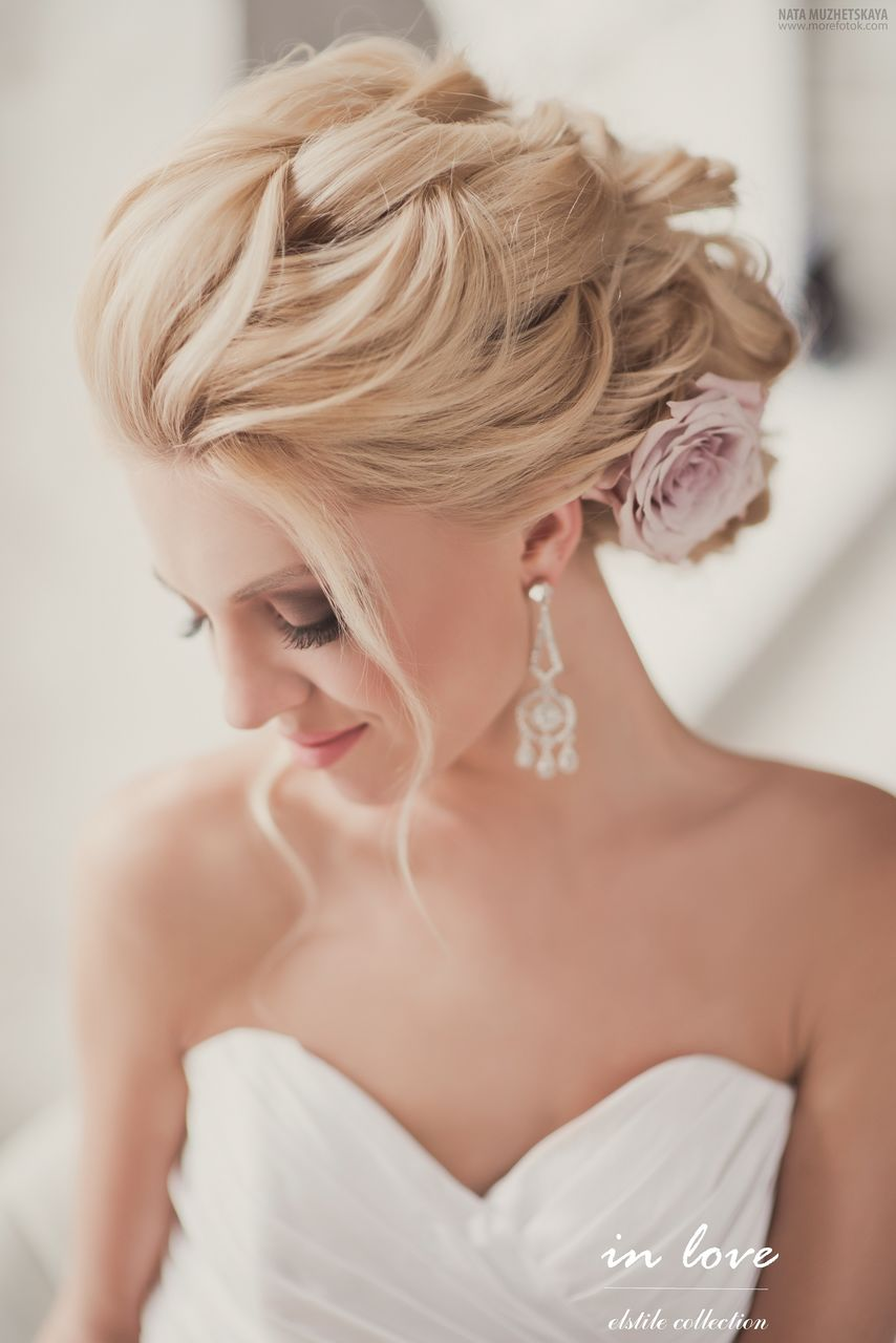 2017 Wedding day Long Lenght Blonde Hairstyles for Bride
