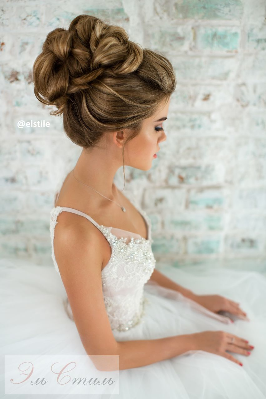 Cute Wedding day hairstyles for bride in 2017