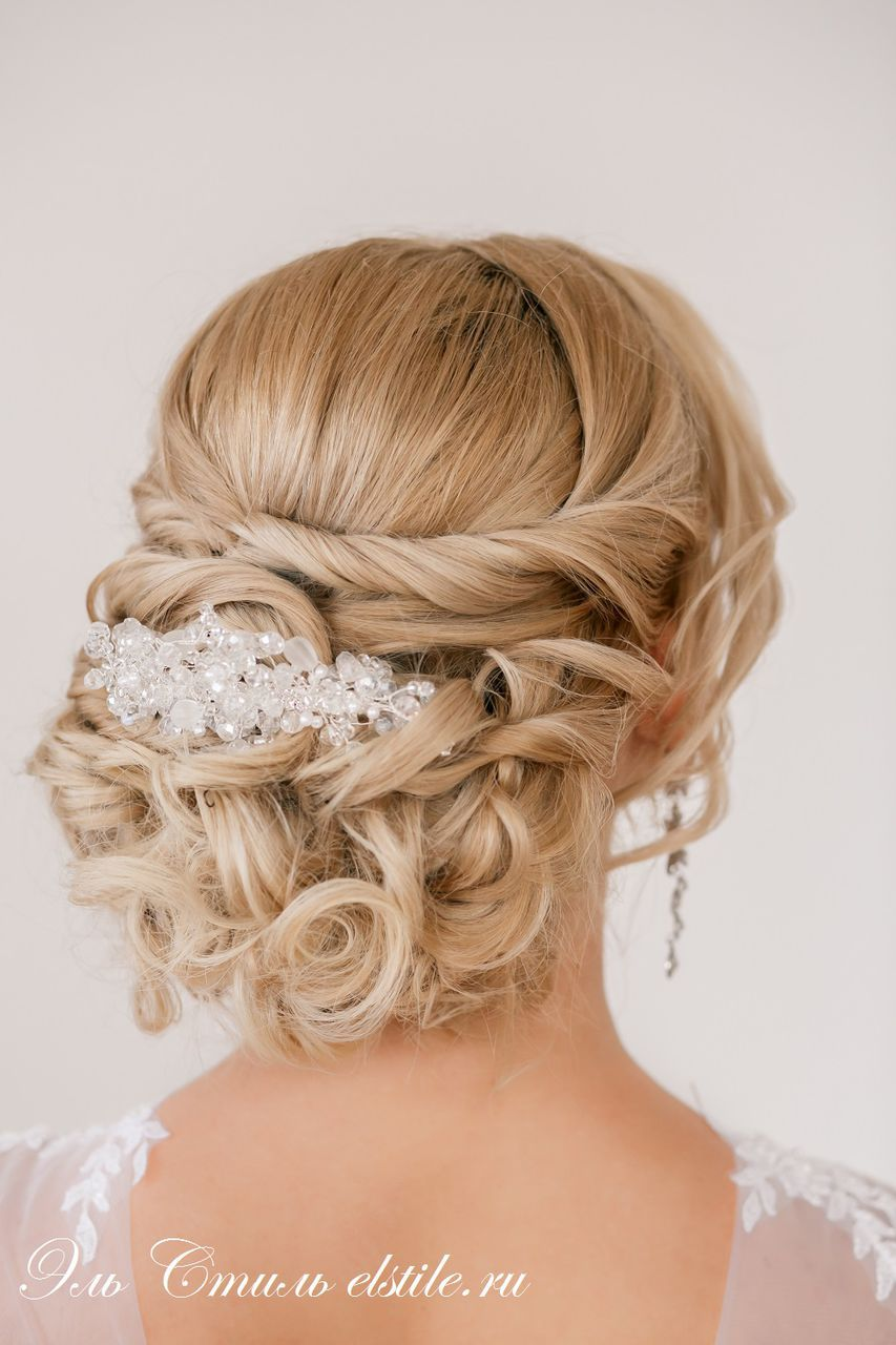 Lovely Wedding day Bun Blonde Hairstyles for Bride Blonde Hair with accessory 2017
