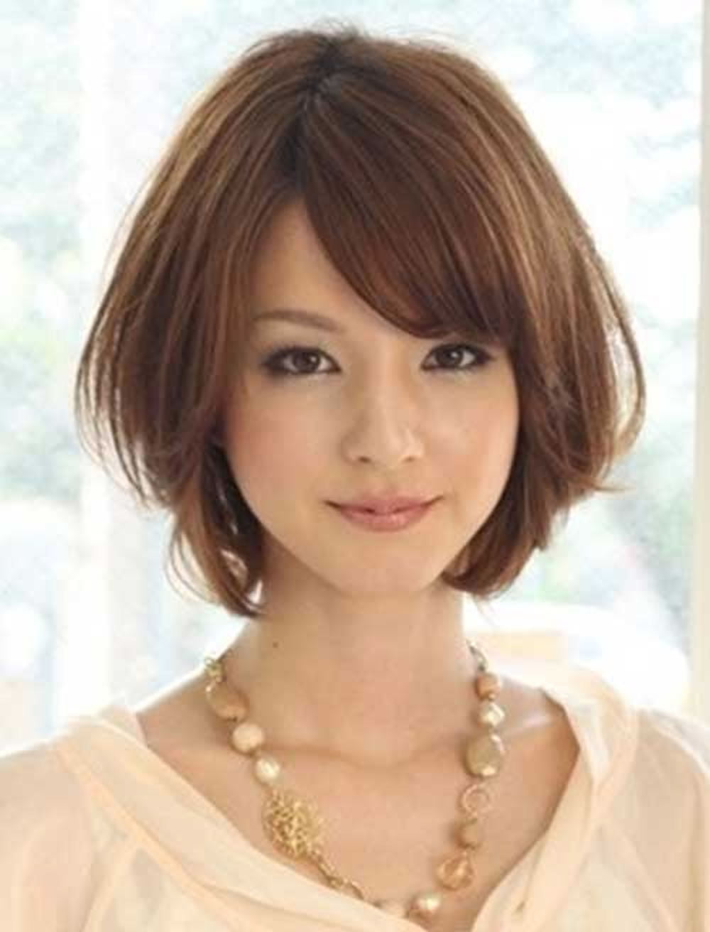 Asian Hairstyles 2017 Female Hairstyles
