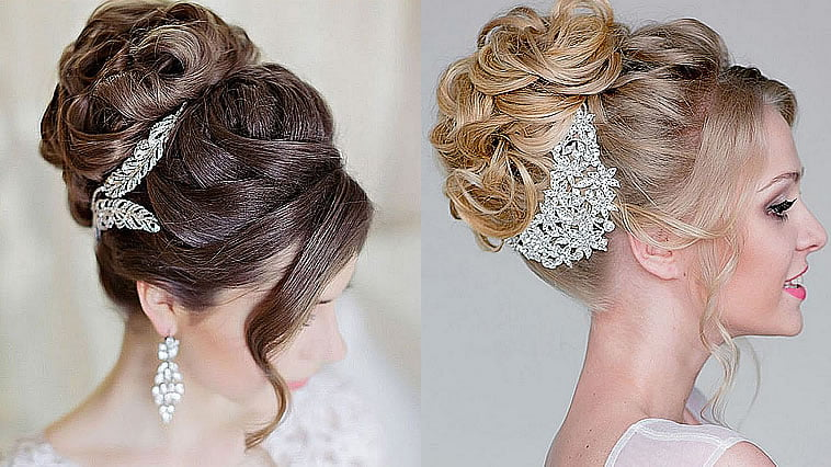 Wedding Hairstyles For Long Hair 2019 - 2020
